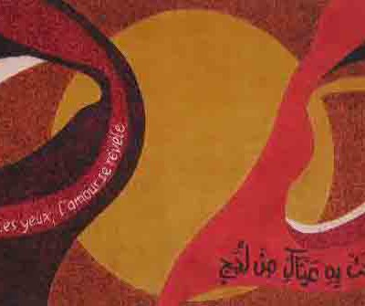 CHANAT.jpg tapis Ali